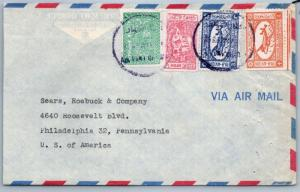 GOLDPATH: Saudi Arabia cover,  1960, To Philadelphia PA USA, CBHW_07_03