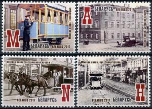 Belarus. 2017. Horse tram (MNH OG) Set of 4 stamps