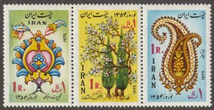Persian stamp, Scott# 1857A, Mint never hinged, set of three,