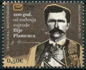 Montenegro 2021 MNH People Stamps Duke Ilija Plamenac 200th Birth Anniv 1v Set