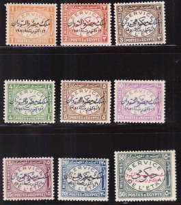 EGYPT Scott o60-o69 MNH** 1952 overprint Official set CV$29
