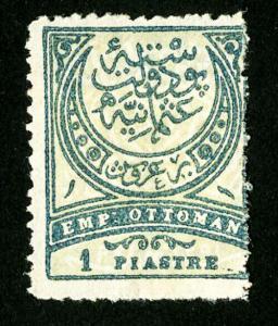 Turkey Stamps # 89 F OG LH Scott Value $125.00
