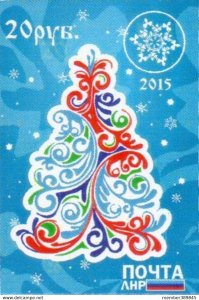 LUGANSK - 2015 - Happy New Year - Imperf Stamp - Mint Never Hinged