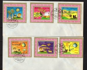 Yemen #C102-07 (1982 Telecommunications) VF used set of six small sheets on FDC