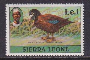 Sierra Leone (1980) #474 MNH
