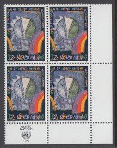 UN New York 671 Plate Block MNH VF