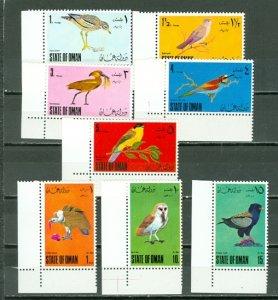 OMAN 1970 BIRDS VERY NICE CORNER STAMPS SET OF (8) MNH