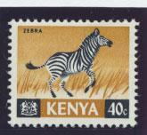 Kenya  SG 25a  Mint Never Hinged Glazed Ordinary Paper PVA Gum see details