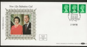 23/09/1986 12p (HORIZONTAL) x 3 STAMP COIL FDC