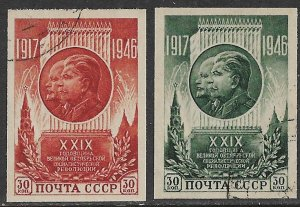 RUSSIA USSR 1946 October Revolution Anniversary Imperfs Sc 1083b,1084a CTO Used