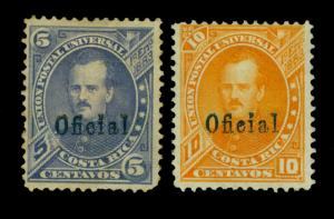 COSTA RICA 1886 OFFICIAL Stamps- Gen. Prospero Fernandez set Sc# O16-O17 mint MH