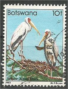 BOTSWANA, 1982, used 10t, Birds Scott 311
