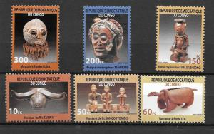 CONGO/ZAIRE MNH SET SC#1615-1620 MASKS SCV$13.00