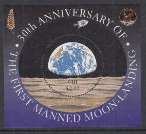 Fiji 857 Anniversary Moon Landing Souvenir Sheet MNH VF