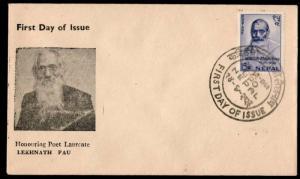 Nepal 1966 Lekhnath Paudyal Poet Sc 198 FDC # 5796