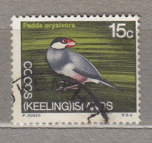 COCOS KEELING ISLANDS Definitive Birds 15c Used(o) #HS336