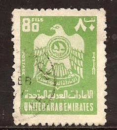 United  Arab  Emirates  #  75  used