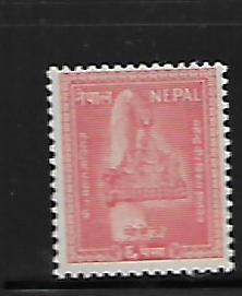 NEPAL, 94, MINT HINGED, CROWN OF NEPAL