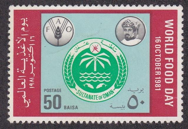 Oman # 215, World Food Day, Used or no Gum, 1/2 Cat.
