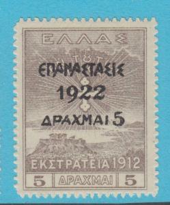 GREECE 275 MINT HINGED OG * NO FAULTS EXTRA FINE !