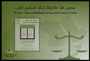 HERRICKSTAMP NEW ISSUES PALESTINE AUTHORITY Sc.# 261 Arab Lawyers Union S/S