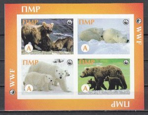 Transnistria, Russian Local. 1999 issue. Various Bears sheet of 4. ^