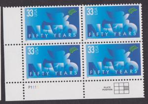 3354 NATO MNH Plate Block LL