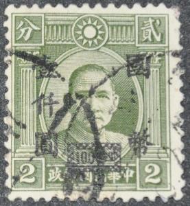 DYNAMITE Stamps: China Scott #691 - UNUSED