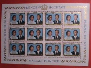 LUXEMBOURG STAMP: 1981 SC#662 WEDDING OF PRINCE HENRY & MARIA TERESA MESTRE MNH