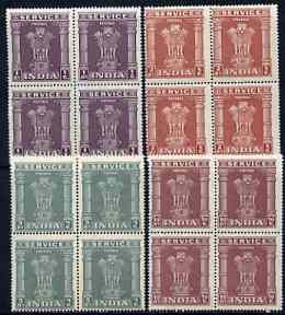 India 1958-71 Official set of 4 high values (1r, 2r, 5r &...