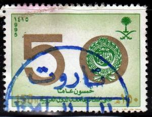 Saudi Arabia #1215 Arab League 50th Anniv. Used, PM.