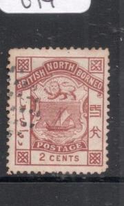 North Borneo SG 25 VFU (10dha)