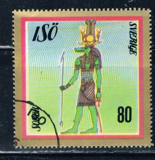 Sweden ISO Used Egyptology Sobek (ML0329)+