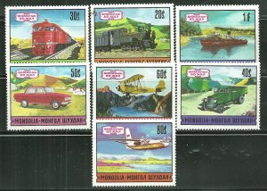 Mongolia MNH 624-30 50th Anniversary Of Modern Transportation SCV 6.40