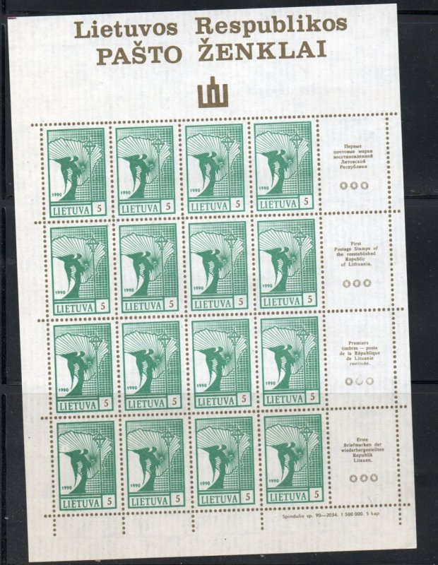 Lithuania Sc 375-8 1990 Angel & Map stamp set in full sheets mint NH