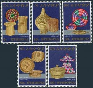 Ethiopia 690-694,MNH.Michel 776-780. 1974.Wicker baskets,wall handing,dinnerware