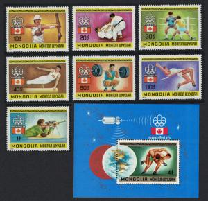 Mongolia Olympic Games Montreal 7v+MS SG#971-MS978
