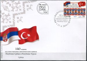 Serbia 2019. Diplomatic relations with Turkey (Mint) First Day Cover