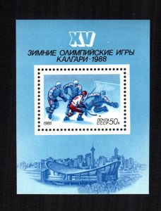 Russia  5632   MNH cat $ 2.00
