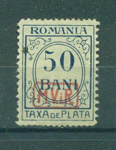 Romania sc# 3NJ7 (2) mhr cat value $3.00