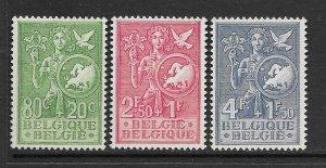 Belgium B544-6 MNH cpl. set, vf 2020 CV $67.50