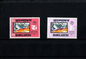 BANGLADESH - 1975 - INTERNATIONAL WOMEN'S YEAR - 2 X MINT MNH SET!