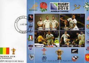 Mali Rugby World Cup 2015 England  Shlt (4) Perf. F.D.C.