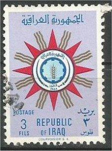 IRAQ, 1959, used 3f, Emblem, Scott 234     variety world stamps