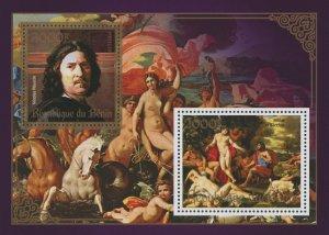 Erotic Art Paintings Nicolas Poussin Souvenir Sheet of 2 Stamps Mint NH