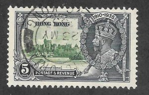 Hong Kong Scott 148 VF Used 5c Silver Jubilee 2018 CV $3.50