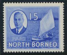 North Borneo SG 363 SC# 261   MVLH  see details