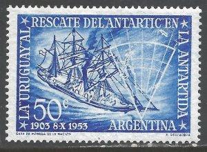 ARGENTINA 620 MOG SHIP E745