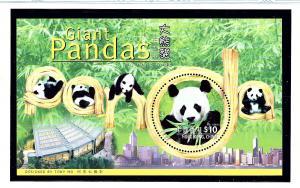 Hong Kong 843 MNH 1999 Pandas S/S