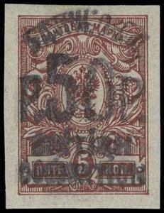 Batum Scott 47-49 Gibbons 38-40 Never Hinged Set of Stamps